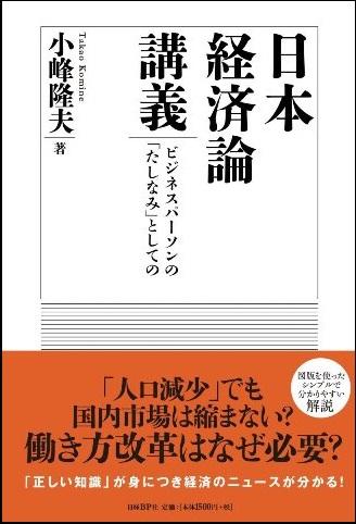 小峰先生新刊.jpg