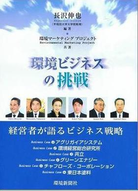 山田勝己さん著書.jpg
