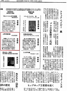 石山さん2.jpg