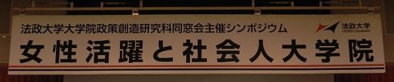 20161015同窓会00.jpg