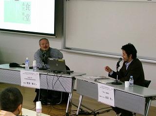 増淵教授と西澤氏の対談