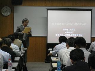 黒田英一教授