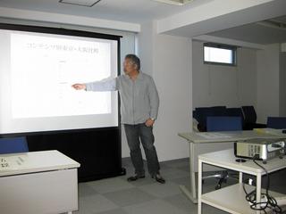 20081101-1.jpgのサムネール画像