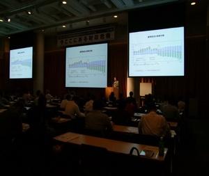 2_KeynoteSpeech_KomineSensei.jpg