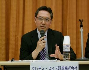 5_Panelists_Mr.Shirakawa.jpg