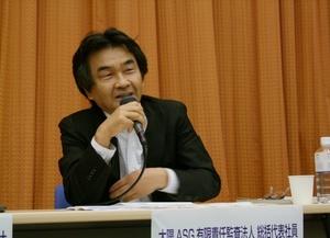 6_Panelists_Mr.Kajikawa.jpg