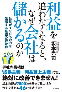 books_rieki.png