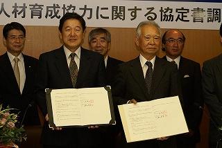 20081006-2.jpg