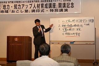 20081010-4.jpg